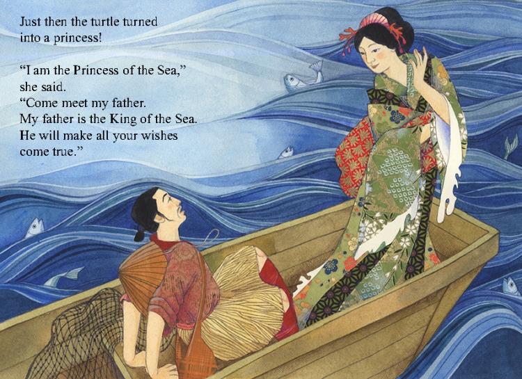 taro and princess