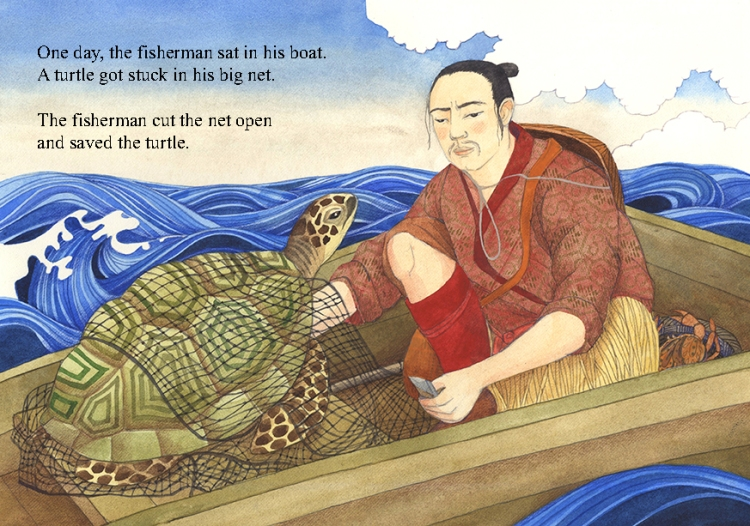 taro and turtle